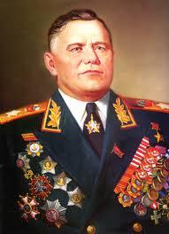Андрей Иванович Еременко
